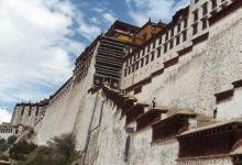 Lahsa-tibet_FN1.jpg