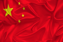 Cina_bandiera_FN1.jpg