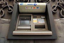 Bancomat_FN1.jpg