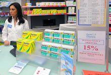 Farmacia-interno_FN1.jpg