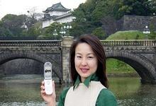 Jap_telefono_FN1.jpg
