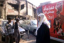 Libano2_FN1.jpg