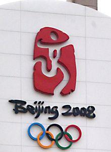 Pechino-2008_FN1.jpg