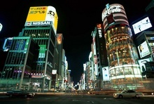 Tokyo_FN1.jpg