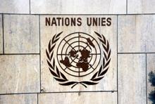 logo_onu_FN1.jpg