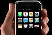 iphone_FN1.jpg