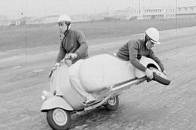 1960_FilmR400.jpg