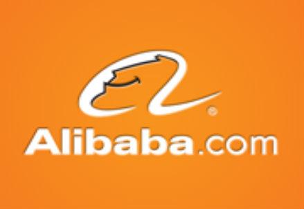 Il logo di Alibaba