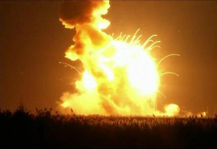 L'esplosione