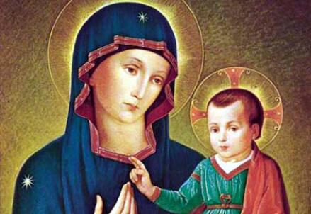 Beata Vergine Maria Consolatrice