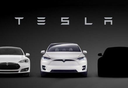Tesla Model 3 (Foto da Twitter)