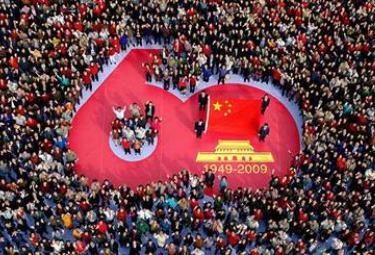 Cina_60R375.jpg
