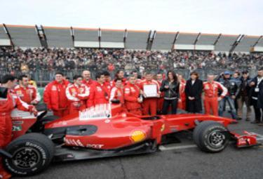 Ferrari_Motor_ShowR375.jpg