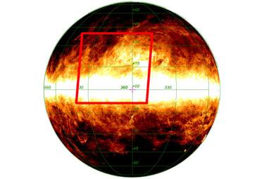IRASSphere_H_R375.jpg