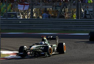 Lotus Bahrain_R375.JPG