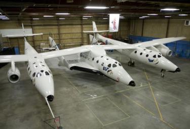 Space_Ship_2R375.jpg