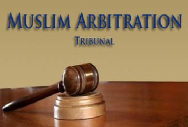 Tribunale-islamicoR375.jpg