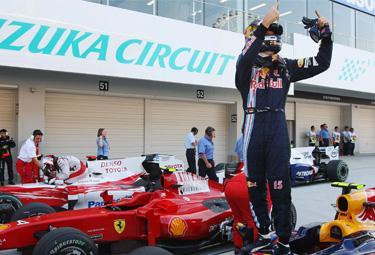 Vettel%20Pole%20Giappone_R375.jpg