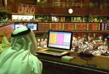 kuwait_borsaR375_7set08.jpg