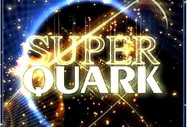 superquarkR37513ago2009.jpg