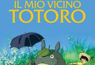 totoro_R375.jpg