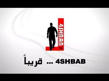 4shbablogo_R375.jpg