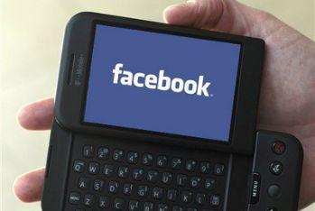 Il nuovo Facebook Phone