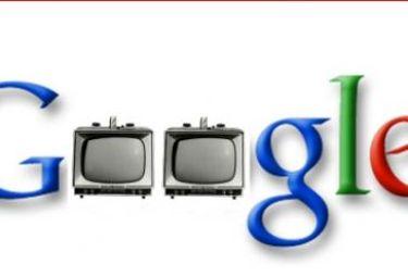 GoogleTVR375.jpg