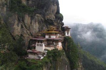 Un monastero del Buthann