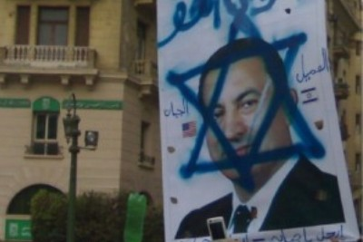 Star of David on Mubarak's image