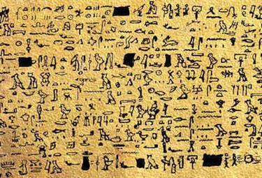 PapiroEgizio_R375(1).jpg