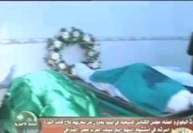Il corpo mostrato dalla tv di Stato libica