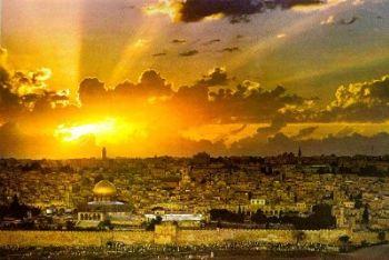 Diario da Israele