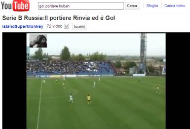 gol-portiere-r375.jpg