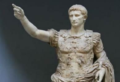 Augusto di Prima Porta (ca. 8 a.C.)
