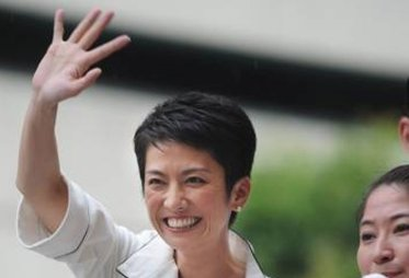 Il ministro giapponese Renho (foto ANSA)