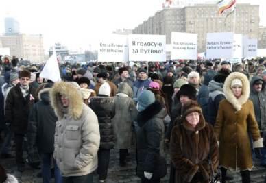 Mosca, manifestazione a favore di Putin al Parco della Vittoria (foto Marta Dell'Asta)