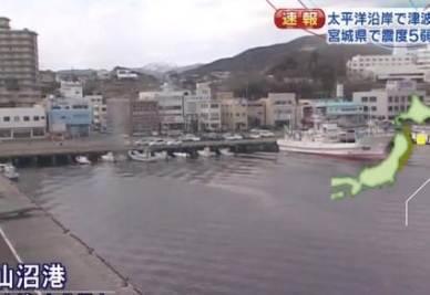 Il terremoto in Giappone