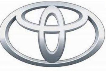 il logo Toyota