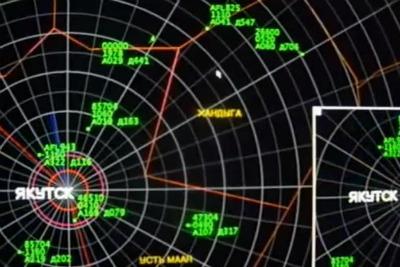 L'avvistamento radar dell'ufo