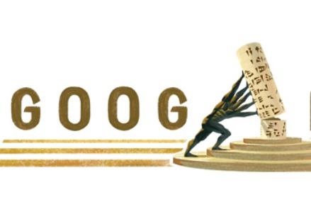 Mohammed Ghani Hikmat, doodle di Google
