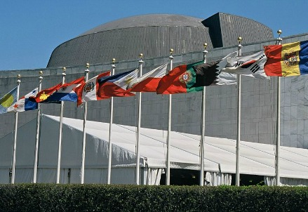 UN Building, flags of the member states