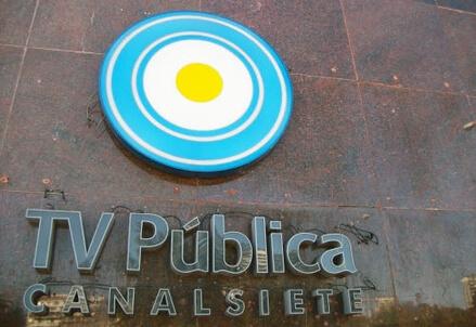 La sede della tv pubblica argentina