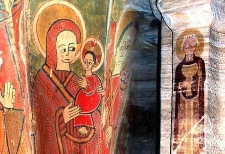 Arte cristiana etiopica (Immagine d'archivio)