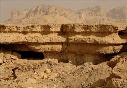 Il sito di Nag Hammadi in Egitto (Immagine d'archivio)
