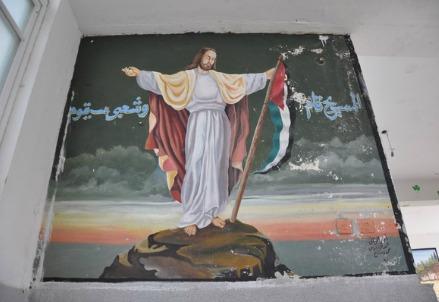 Affresco all'interno di un'abitazione di cristiani a Gaza (Foto ATS)