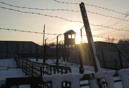 Perm 36 (Immagine dal web)