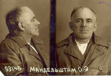 Osip Mandel'stam (1891-1938) prigioniero del Gulag (Immagine d'archivio)