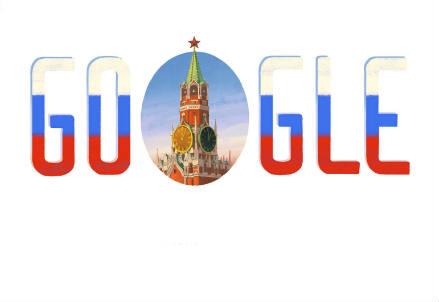 Il logo di Google per la festa nazionale russa 2015