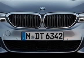 BMW presenta la settima Serie 5. Tutte le versioni, le caratteristiche e la fotogallery completa